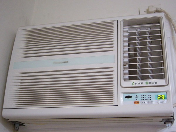 http://hirharang.com/wp-content/uploads/2014/09/4-Most-Common-AC-Problems-And-How-To-Fix-Them-e1409981456829.jpg