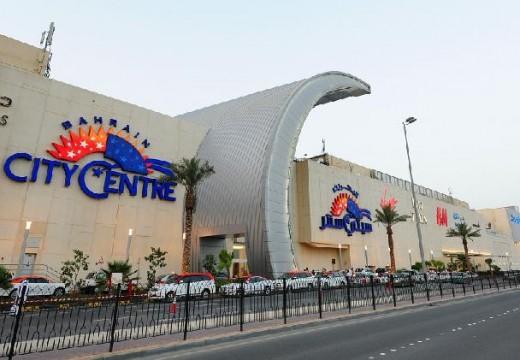 Best Destinations To Visit Bahrain