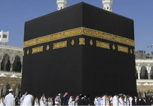 What You Should Expect From Your Hajj Or Umrah Package Tour Agents