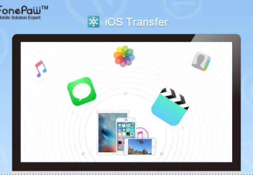 The Best Alternative Of iTunes – FonePaw iOS Transfer