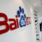Baidu Is The Biggest Online Search Operator In China