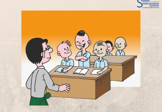 Student Information System- The Secret of Happier and Content Teachers in the Classroom
